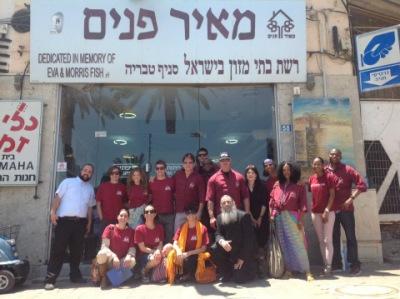 Зак в Израиле