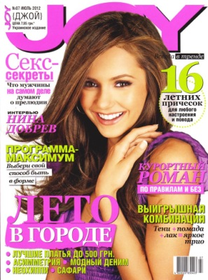 """Нина в июльском номере """"Joy"""" (Украина)"""