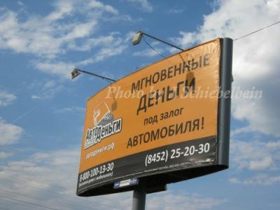 http://data20.gallery.ru/albums/gallery/251524-12503-57033530-400-ub2087.jpg