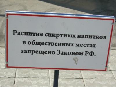 http://data20.gallery.ru/albums/gallery/251524-160c2-57007415-400-ua08fe.jpg