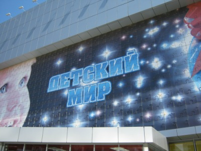 http://data20.gallery.ru/albums/gallery/251524-1bf34-57007413-400-u5a351.jpg