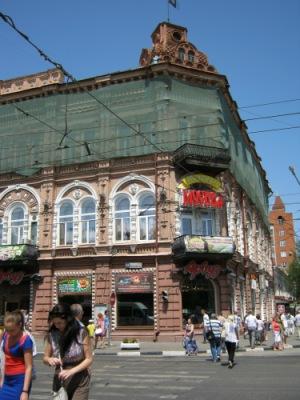http://data20.gallery.ru/albums/gallery/251524-67ec7-57007338-400-uc02e4.jpg