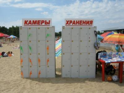 http://data20.gallery.ru/albums/gallery/251524-70957-56980341-400-uba886.jpg
