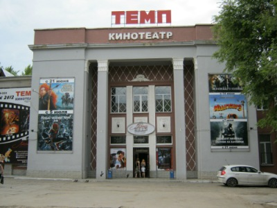 http://data20.gallery.ru/albums/gallery/251524-82e3e-57033439-400-uaff72.jpg