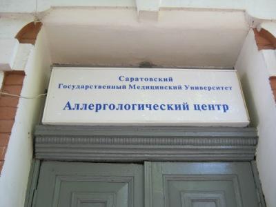 http://data20.gallery.ru/albums/gallery/251524-8eb5b-57007316-400-u2b1c4.jpg
