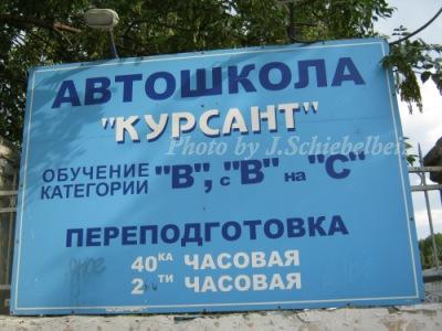 http://data20.gallery.ru/albums/gallery/251524-94cac-57033529-400-u1ea3a.jpg