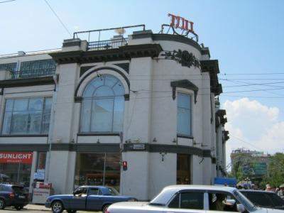 http://data20.gallery.ru/albums/gallery/251524-cffd4-57007419-400-u02d70.jpg