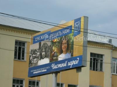 http://data20.gallery.ru/albums/gallery/251524-f0d37-57033538-400-uf1a4b.jpg