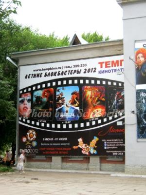 http://data20.gallery.ru/albums/gallery/251524-f42be-57033441-400-u0c517.jpg