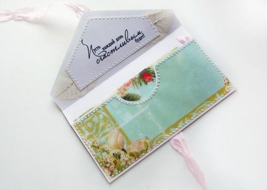 Свадебный конверт для денег ручной работы. Купить в Минске.