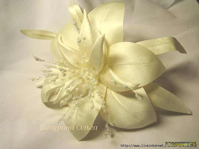 Сделать лилии из ткани