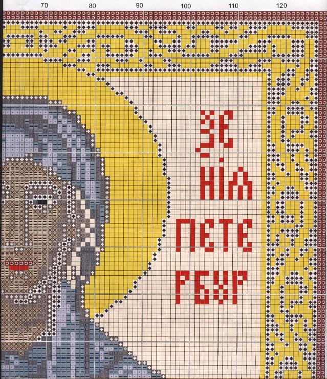 Вышивка крестиком ксения петербургская 25