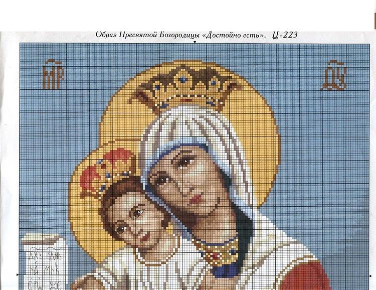 Религия-вышивка Икона Божией