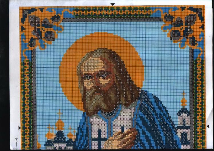 Вышивка иконы серафима саровского