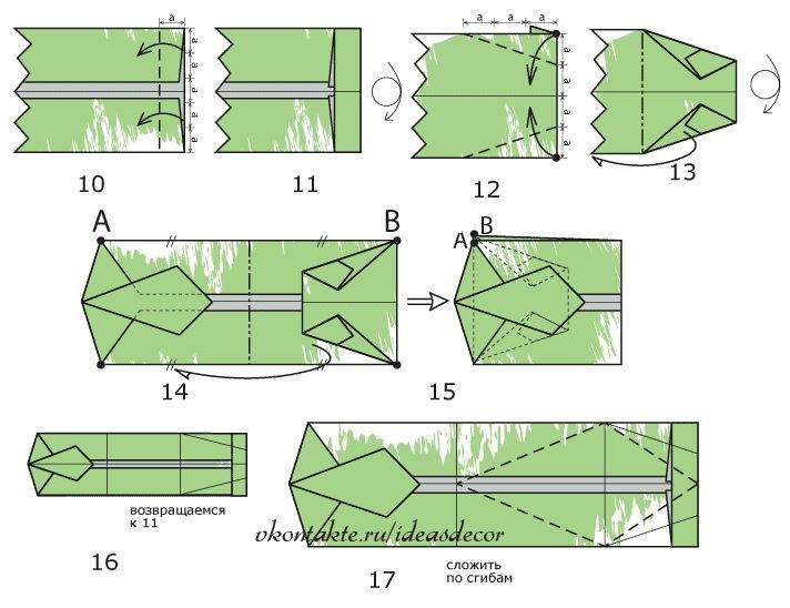Как сделать рубашку из купюры с галстуком видео