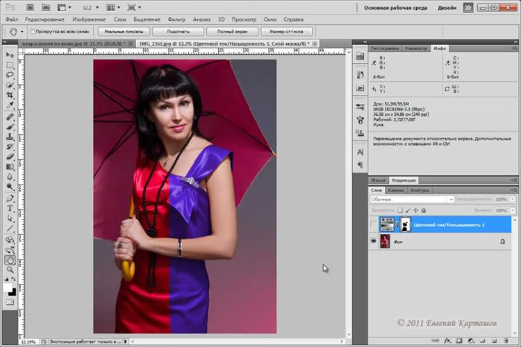 Как сделать чтобы ссылка не меняла цвет