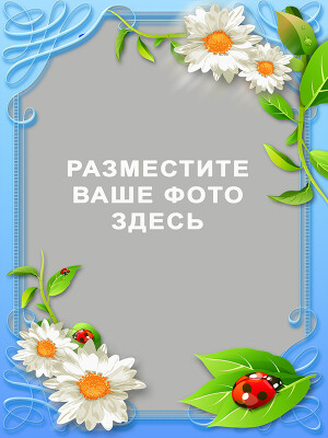 http://data20.gallery.ru/albums/gallery/52025-a20e7-57853813-400-u9bae0.jpg